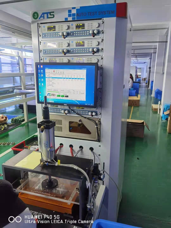 PD20W 电源测试系统